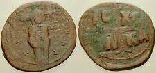 054. Byzantine Coin. CLASS C Anonymous. AE-Follis. Constantinople. aFine