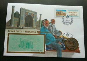 [SJ] Uzbekistan Bibi-Khanym Mosque Islamic 1995 FDC (banknote coin cover)