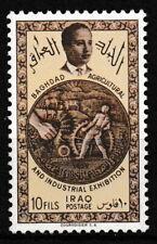 Irak - Industrie-Ausstellung Bagdad postfrisch 1957 Mi. 199