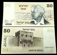 Israel 50 Sheqalim 1978 Banknote World Paper Money UNC Currency Bill Note