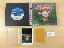 df3611 Don Doko Don BOXED PC Engine Japan