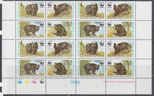 PAKISTAN, 1989 WWF, Wildlife Protection, Black Bear, Control block of 16, mnh.