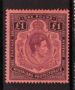 Nyasaland  King George VI 1938  £1 Pound mounted mint  SG 143