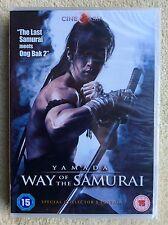 Yamada - Way Of The Samurai, BRAND NEW, FACTORY SEALED (DVD, 2012)