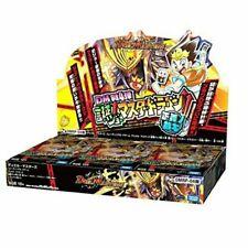 Duel Masters TCG DMRP-04 Expansion Pack 4 Reborn Joe Master Dragon BOX