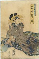 UW»Estampe japonaise originale - Kunisada 1830 - courtisane et pipe 16