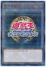 Japanese Yu-Gi-Oh Duelist Festival 2017 Token 17PR-JP012  Normal Parallel PROMO