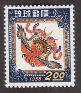 Ryukyu Islands. 42. $2. Phoenix. New Year of 1958. MNH. 1957