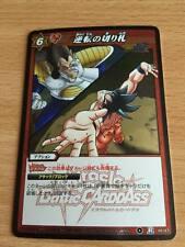 Carte Dragon Ball Z DBZ Miracle Battle Carddass Part 01 #66/97 Rare Foil 2009