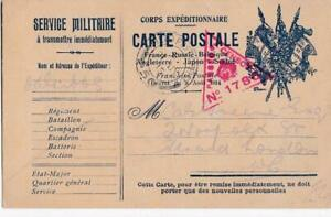 GB WORLD WAR 1 FRENCH EXPEDITIONARY CARD USED BY BRITISH TOMMY to LONDON