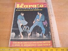 Karate Illustrated 1974 magazine Joe Lewis US Hapkido Korean fighting art