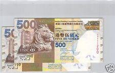 HONG KONG BANQUE HSBC LOT DE DEUX 500 DOLLARS 1.1.2014 NUMEROS CONSECUTIFS !!!