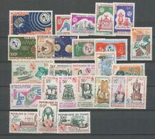 1965 22 timbres de la série Centenaire de l'UIT Neuf luxe ** H2485