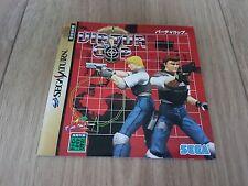 Virtua COP SEGA SATURN (Sega Saturn)) versión en japonés de importación
