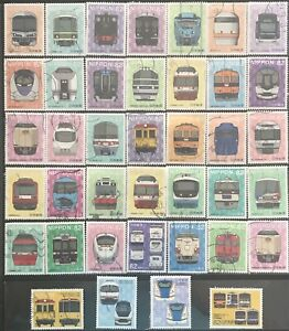 Railway Trio II Colorized Sketch Japan Commemorative Stamps Assortment