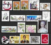 A saisir : lot de 18 timbres gommés différents année 2020