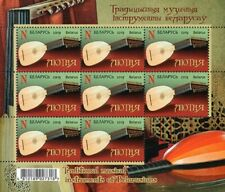 2019 Belarus Mini Sheet Traditional Musical Instruments of Belarusians Lute MNH