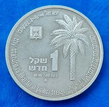 "Israel 1 New Sheqel ""Leopard and Palm Tree"" 1994 Silver Coin 30mm BU"