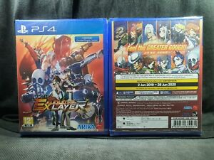 (ASIA ENGLISH VERSION) PS4 Fighting Ex Layer (Brand New)