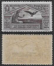 Italia Italy 1930 Regno Virgilio aerea L7.70+L1.30 Sa n.A23 nuovo integro MNH **