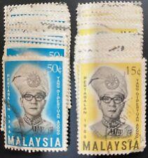 Wholesale LOT- Malaysia 1966 Installation of Yang Di-Pertuan  Agong 20 sets