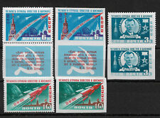 Russia/USSR 1961,Space,Yuri Gagarin,FIRST Man in Space,Sc 2463-65+Imper,VF MNH**
