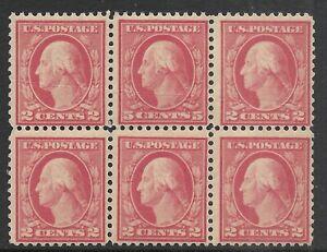 U.S. SCOTT 505 MNH ERROR BLOCK of 6 - 1917 5c ROSE (ERROR) ISSUE  CV $625.00