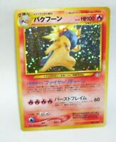 1996 Japanese Pokemon Holo Card Typhlosion  No. 157 Rare