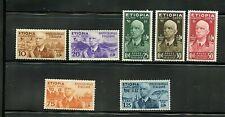 Ethiopia #N1-N7 (ET607) Comp 1936 Under Italian Occupation, MNH, FVF, CV$300.00