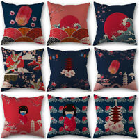 Japanese Traditional Style Holiday Pillow Case Sofa Car Home Decor Cover Cushion