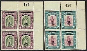 North Borneo 1947 Crown Colony 2c & 4c in corner sheet # blocks of four UHM.