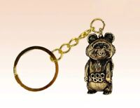 """Keychain Key Ring Attacking Bull Year of the Ox 2021 Bronze 1.46/"""""""