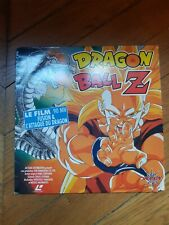 Dragon Ball Z The Movie Le Film Anime Laserdisc LD Moetsukiro Laser Disc