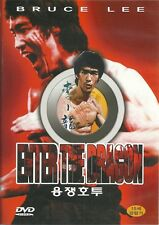 ENTER THE DRAGON  NEW  DVD