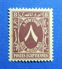 1927 EGYPT 8M SCOTT # J36 MICHEL # 36 UNUSED                             CS35042
