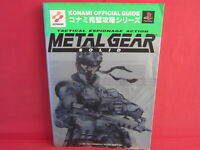 Metal Gear Solid Official Complete Guide Book (Konami perfect capture series) PS