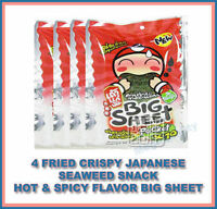 4 FRIED CRISPY JAPANESE SEAWEED SNACK HOT AND SPICY FLAVOR BIG SHEET TAO KAE NOI