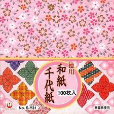 Origami Paper Washi Chiyogami Style 100 Sheets 10 Designs 6 inch S-3865