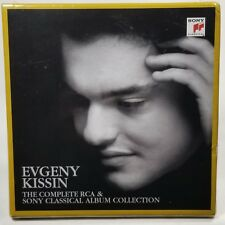 Evgeny Kissin-Complete Rca & Sony Classical Album Coll (UK IMPORT) CD NEW