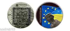 Ukraine Coin hryvnia 5 UAH Euromaidan Heroes of Maidan 2015 Майдан