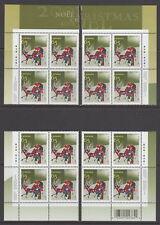 CANADA #1966 65¢ Christmas Aboriginal Art Match Set Plate Blocks MNH