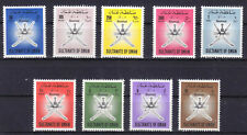 Oman 1989 Revenue Stamps Set of 9 values ** postfrisch MNH