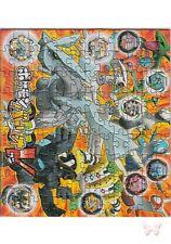 Pokemon Battrio V 108 Piece Jigsaw Puzzle Dengeki Nintendo 2012.07 Reshiram