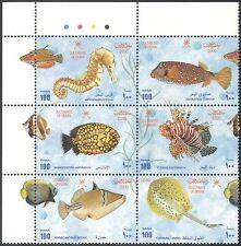 Omán 2000 Marine/Naturaleza/pescado/Caballito de Mar/Stingray/Conservation 6v S-T NEGRO (b6566)