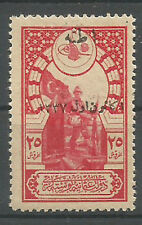 1921 TURKEY IN ASIA 1st ADANA ISSUE 25kr MNH**