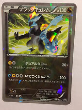 Pokemon Card / Carte Black Kyurem Promo Holo 216/BW-P