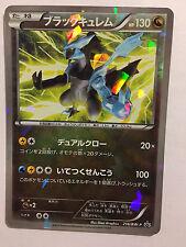 Pokemon Card / Carte Black Kyurem Promo Holo 216/BW-P