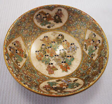1850-1899 Antique Chinese Porcelain Bowls