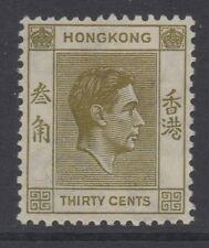 *Hong Kong # 161 MH VF Nice Stamp Good Centering