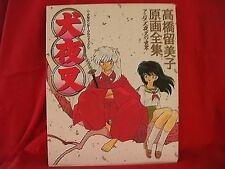 Inuyasha illustration art book / Rumiko Takahashi